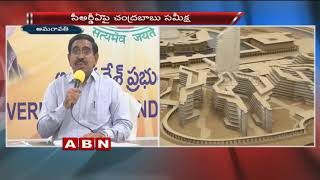 Download Lagu CM Chandrababu Naidu hold review meeting on Amaravathi construction works Gratis STAFABAND
