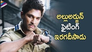 Race Gurram Movie Scenes | Allu Arjun arrests Ravi Kishan | Shruti Hassa | Brahmanandam