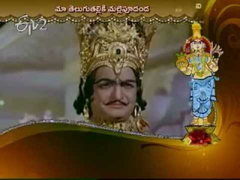 N T R Evergreen Movie  Dana Veera Sura Karna video