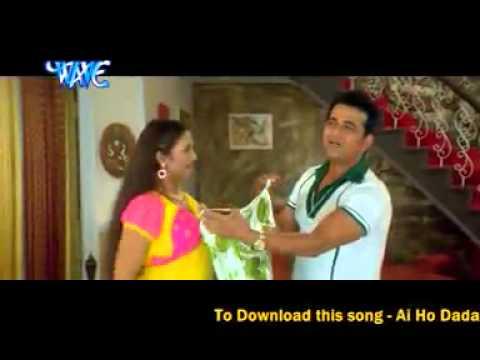 Kalpana Patowary - Aai Ho Dada - Film Devra Bada Satawela. video