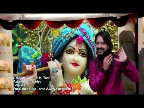 U Bajao Na Murli Ki Taan Re Krishna Bhajan By Pappu Sharma [full Video Song] I Aaja Re Sanwariya video