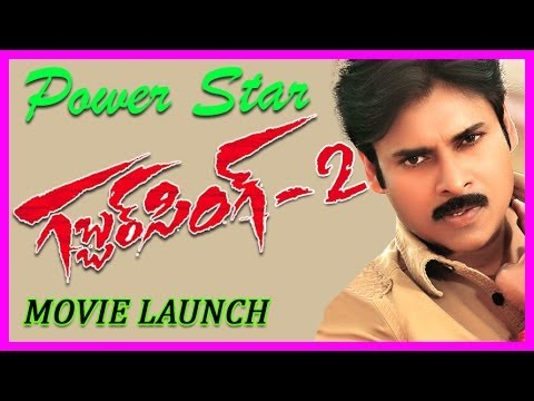 Power Star Pawan Kalyans Gabbar Singh 2 - Latest Telugu Movie...