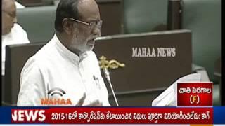BJP MLA Laxman Speech In Telangana Assembly Over TS Budget
