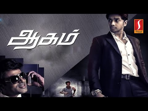 Jayaprakash Latest Tamil Movie | Hd movie | New Release Tamil movie | Tamil Action Movie thumbnail