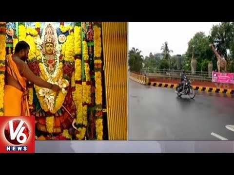CM KCR Family To Visit Vijayawada Kanakadurga Temple | Offer Nose Pin To Goddess | V6 News