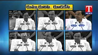 CM KCR Fires on Chandrababu Naidu  Telugu