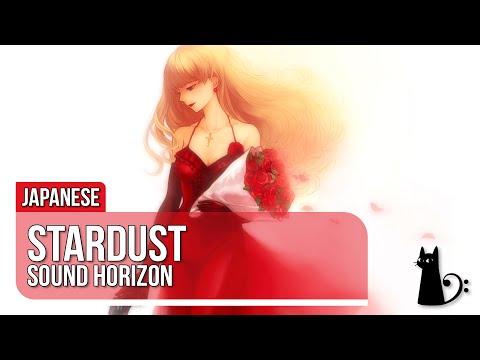 【Lizz Robinett】Stardust (Sound Horizon)【Vocal Cover】