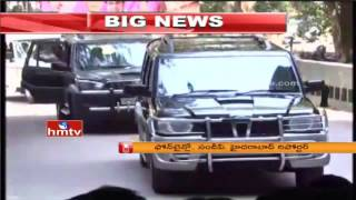 CBI Court To Hear YS Jagan Bail Cancel Petition Today | Latest Updates
