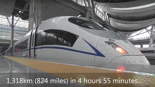 Shanghai to Beijing by high-speed train: Video guide...