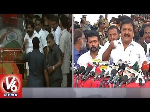 Veteran Actor Sivakumar Pays Tributes To DMK Chief M. Karunanidhi At Rajaji Hall | V6 News