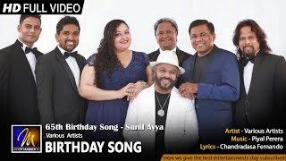 65th Birthday Song - Sunil Ayya
