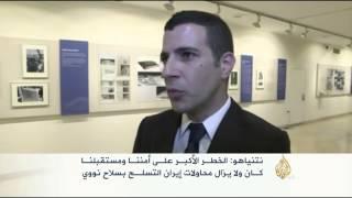 نتنياهو: نووي إيران أكبر خطر على أمن ومستقبل إسرائيل