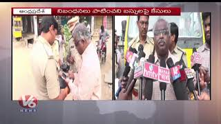 Krishna District RTO Officials Conduct Special Drive on unfit Schools Buses