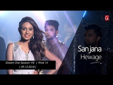 Dream Star Season VIII | Final 14  Sanjana Hewage ( 29-12-2018 )
