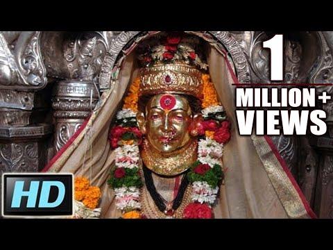 Ekveera Aai Tu Dongravari - Devi Marathi Devotional Song