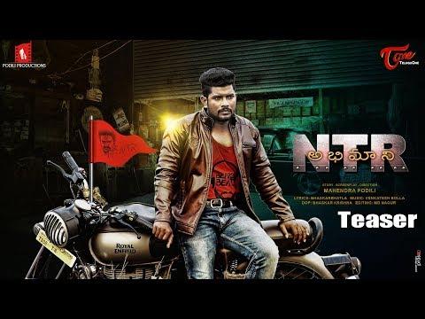 NTR Abhimaani Teaser   Latest Telugu Short Film 2019   By Mahendra Podili   TeluguOne