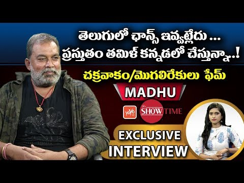 Mogalirekulu Serial Fame Madhu Exclusive Interview | It's Show Time | YOYO TV Channel