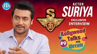#S3 #Singam3 || Suriya Exclusive Interview || Kollywood Talks With iDream #9