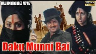 New Action Hindi Dubbed Movie   Daku Munni Bai   Jayasudha & Mohan Babu   Full HD Movie  