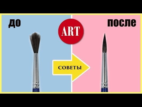 Лайфхаки для рисования. 6 полезных советов для художников.