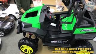 Hướng dẫn lắp xe ô tô điện trẻ em quái thú tải 80kg S2588 | thienduongcuabe