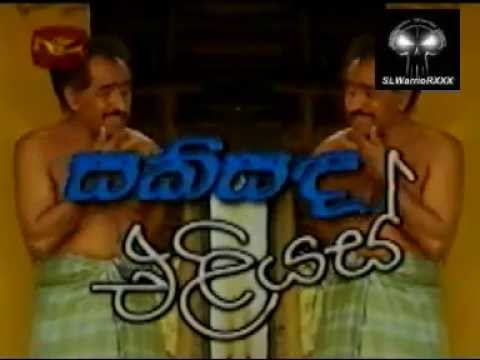 Sakisada Eliyes Sinhala Teledrama Theme Song video