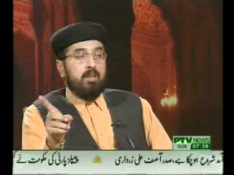 PTV Prgm Islam Aur Insan On Islam Aur Masahil e Talakh By Allama Shafaat Rasool On 9-10-11 Part 3/4