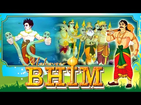 Mahavir Bhim - Animated Children's Hindi Story video