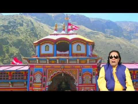 Bhole Bhandari│shiv Bhajan│ravindra Jain video