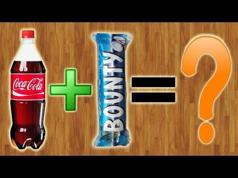 Что будет, если скрестить Coca-Cola и BOUNTY???