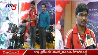 Hero Company Launches Brand New Bikes in Market | Vijayawada