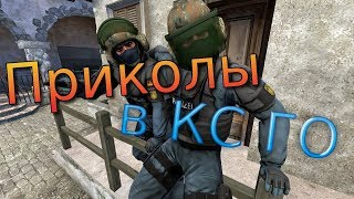 Counter-Strike Global Offensive с корешами орррр