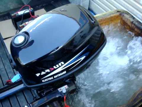 Magnetar electric outboard motor conversion for Electric outboard motor conversion