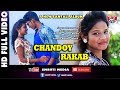 New Santali Video Song 2018 Chandoy Rakab