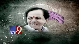 Poll Telangana : Political heat in Telangana ahead of Assembly elections - 23-10-2018