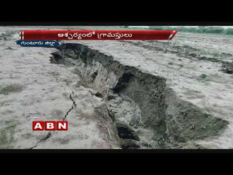 Huge Earth Crack opens in the Farm | Guntur