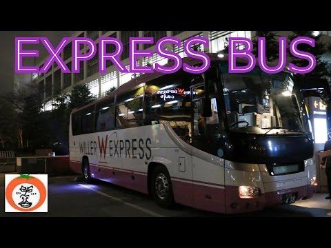 Willer Express Bus Terminalterminal osaka umeda ( Umeda Sky Building ) - Nagoya Station 【 うろうろ近畿 】