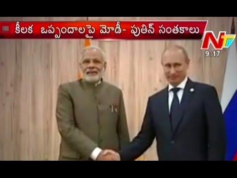 PM Narendra Modi to Hold Talks With Putin Today