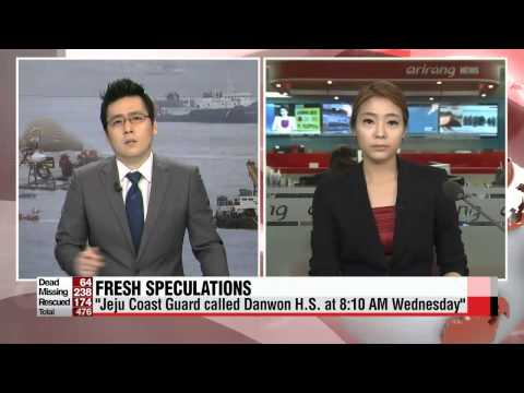 ARIRANG NEWS 17:00 Sixth day of search-and-rescue operation, no survivors found