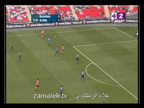 ميسي في مباراه الاهلي 4-1
