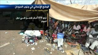 مبادرة للم شمل المشتتين في جنوب السودان