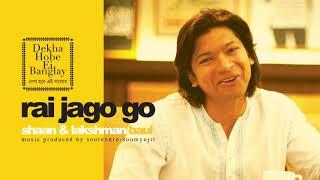 Rai Jago Go - Shaan  & Lakshman Baul | Sourendro Soumyojit