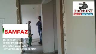 1BHK FLAT AVAILABLE AT NERAL BY SAMFAZ INFRASTRUCTURE PVT LTD