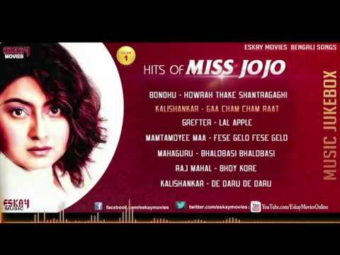 Hits of Miss Jojo | Audio Jukebox | Bengali song Collection | Eskay Movies