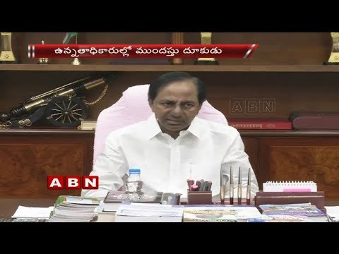 CM KCR TO Hold Cabinet Meeting On Thursday Night To Dissolve Telangana Assembly
