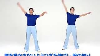 download lagu Radio Taiso Workout Ⅱ gratis