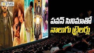 Four Movies Trailers Along With Katamarayudu Movie