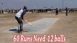 60 Runs Need in 12 Balls Best Match In Cricket History Ever