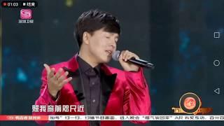旦增尼玛《念亲恩》深圳卫视春晚直播版