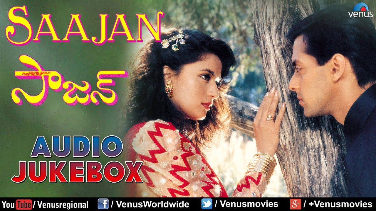 Saajan Movie All Song Mp3 - songmp3musiccom